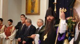 Board of Directors Sworn-In